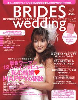 magazine06.jpg