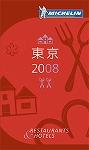 s-chn11_rpt1018_couv_tokyo.jpg